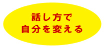 jibun02